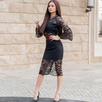 Дантелена пола с висока талия