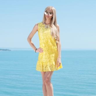Дантелена рокля Yellow Flowers by Prive