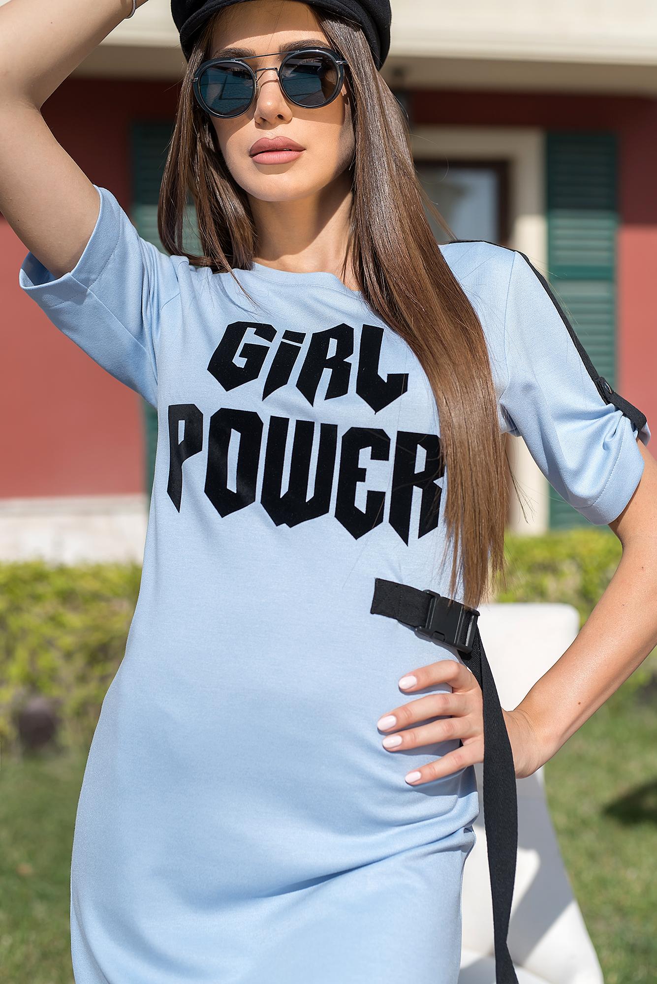 Рокля Girl Power Blue