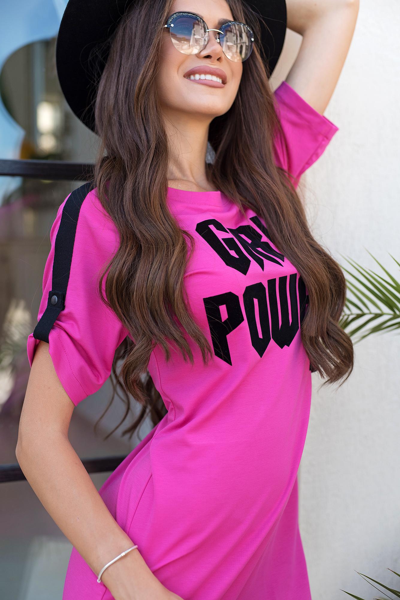 Рокля Циклама Girl power