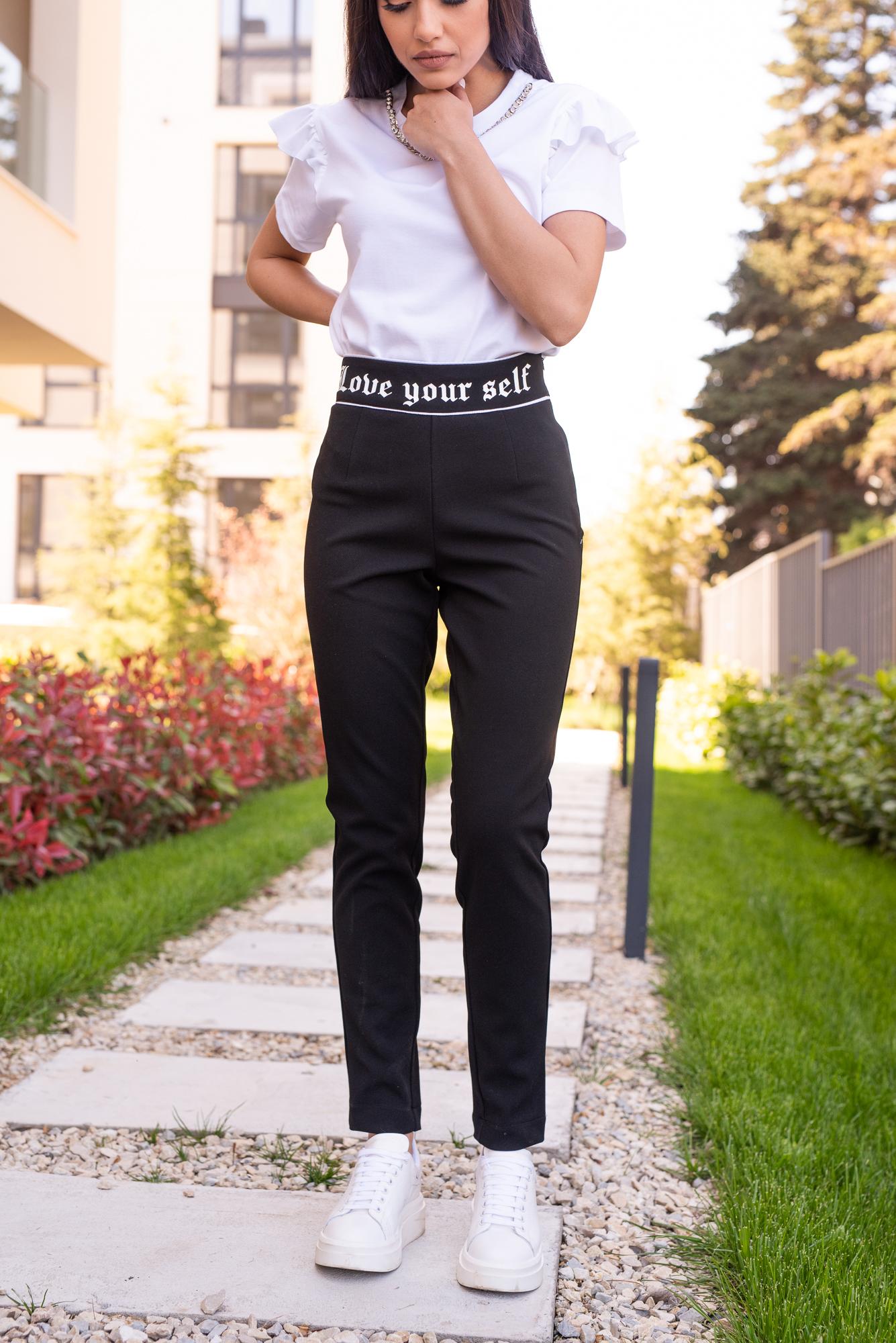 Панталон Love Yourself