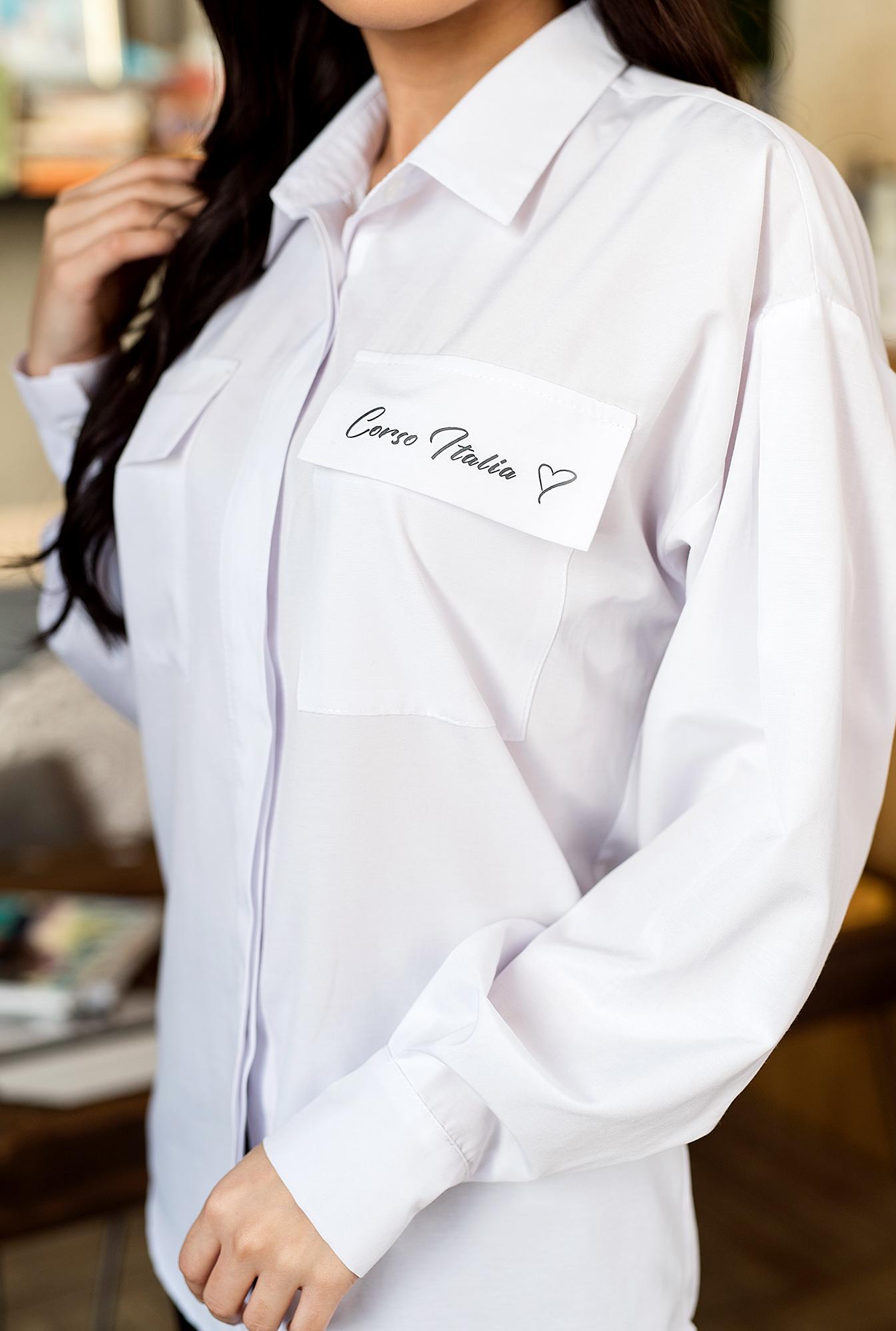 Риза White Corso
